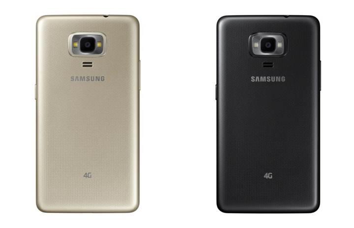 Samsung'un Tizen'li dördüncü telefonu Z4 resmiyet kazandı