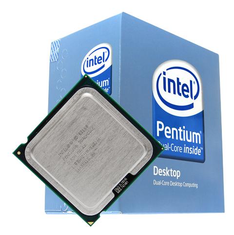 Intel'de 3 işlemci için daha yolun sonu göründü