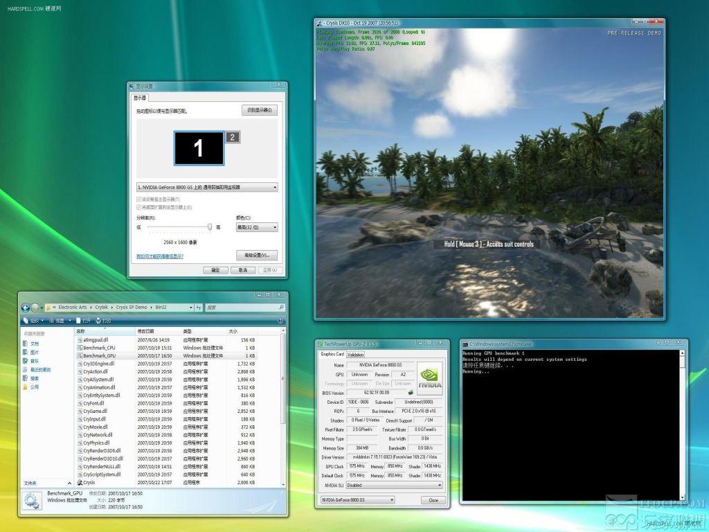 Nvidia'dan G92 tabanlı ve 384MB bellekli GeForce 8800GS