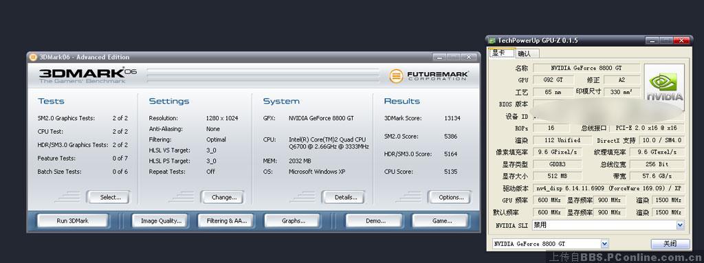 GeForce 9600GTS'in ilk test sonucu ortaya çıktı