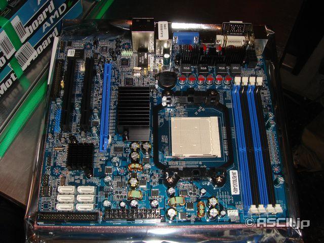 SidePort bellek desteğine sahip 780G yonga setli anakartlar kullanıma sunuluyor