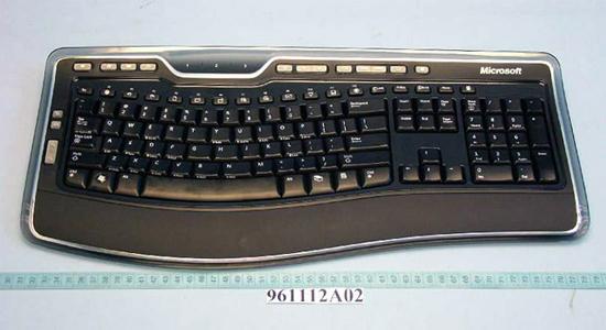 Microsoft Wireless Laser Keyboard 7000 ortaya çıktı