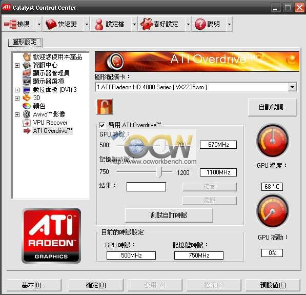 PowerColor Radeon HD 4850 Uzakdoğu'da satışta