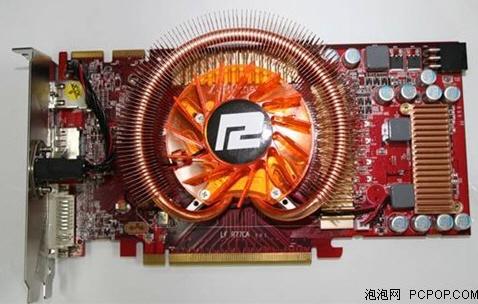 PowerColor'dan HDMI ve DisplayPort destekli Radeon HD 4850