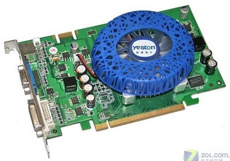 Yeston'dan soğutucusu özelleştirilen GeForce 9500GT geliyor