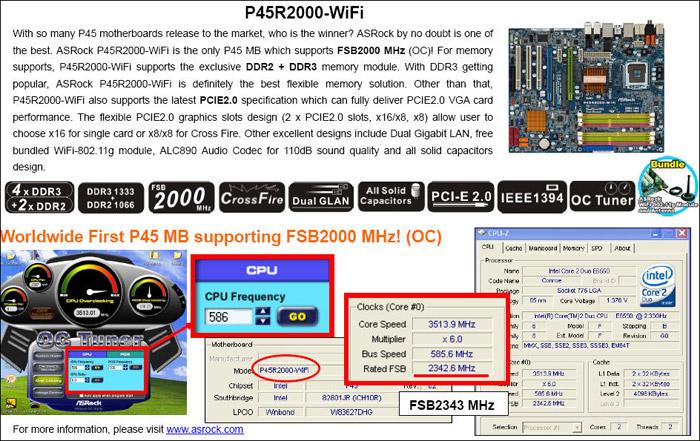 Asrock'dan P45 yonga setli ve 2000MHz FSB destekli yeni anakart