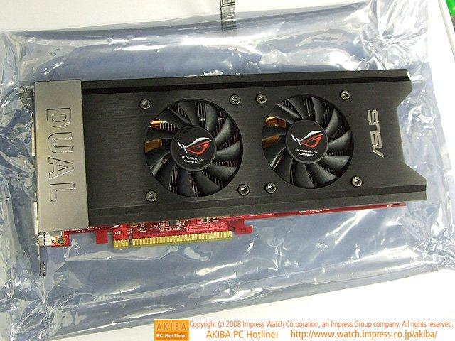 Asus Radeon HD 3850 X2 kullanıma sunuldu