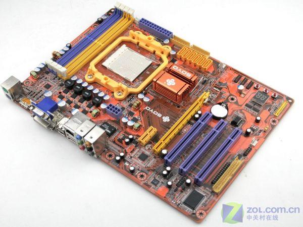 DirectX 10 destekli Nvidia MCP78 yonga setinin test sonuçları