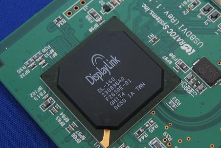 Entegre grafik işlemcili Intel yonga setlerinde çoklu monitör devri