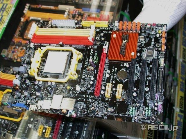 ECS'nin yeni anakartı GeForce 8200 Black kullanıma sunuldu