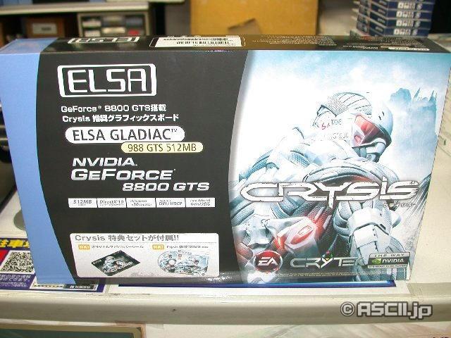 ELSA'dan GeForce 8800GTS Crysis Edition