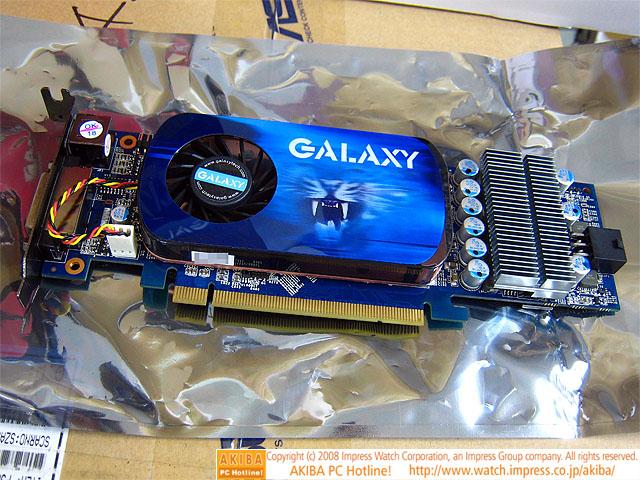 Galaxy düşük profilli GeForce 9600GT modelini kullanıma sundu