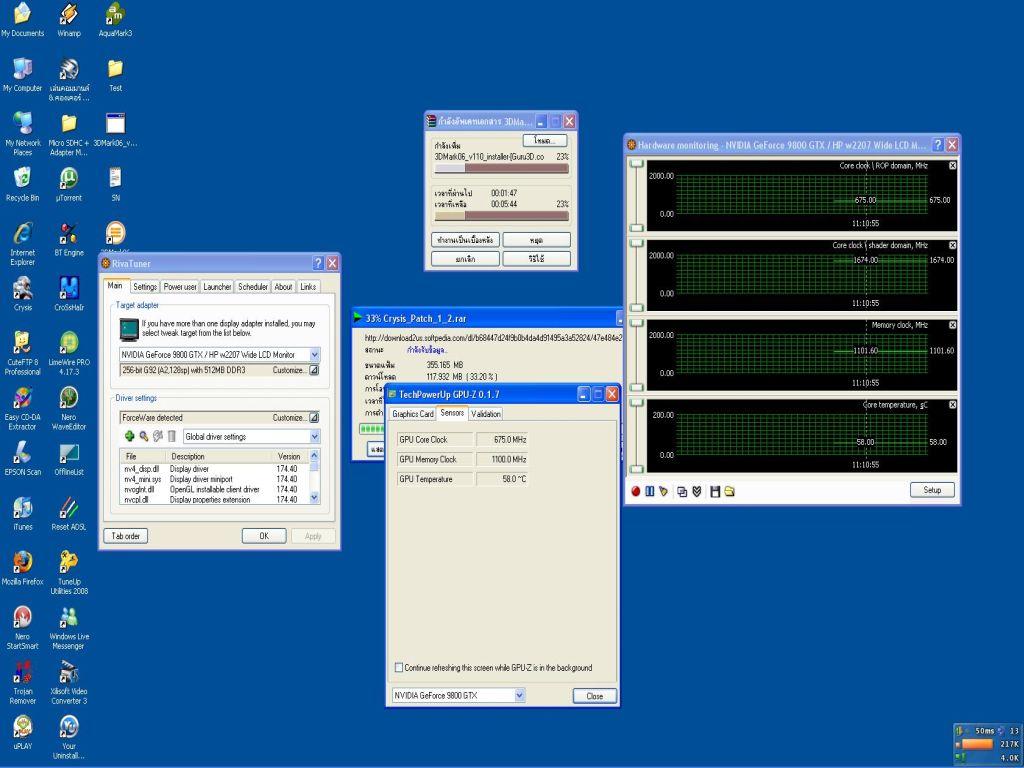 GeForce 9800GTX'in son kullanıcı testleri ortaya çıkmaya başladı