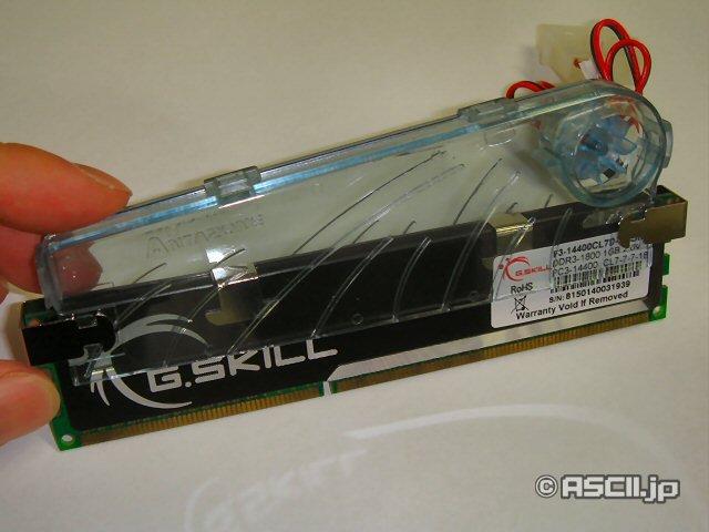 G.Skill'in 1800MHz'de çalışan aktif soğutmalı DDR3 kiti kullanıma sunuldu