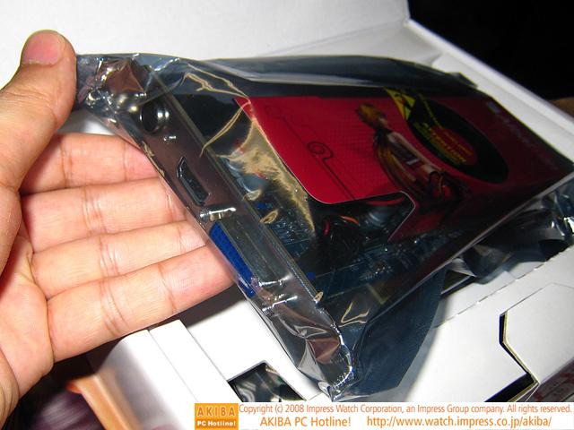 Albatron PCI uyumlu yeni ekran kartlarını kullanıma sundu