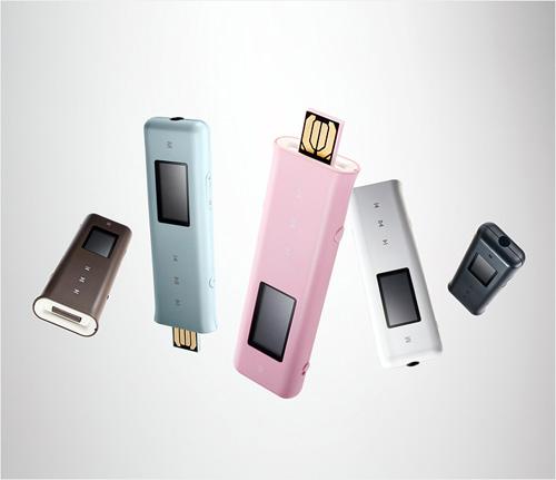 iRiver yeni MP3 çaları Volcano T7'yi duyurdu