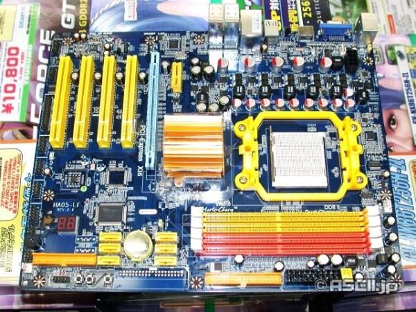 Jetway'den GeForce 8200 yonga setli yeni anakart