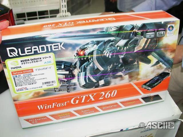 Leadtek GeForce GTX 260 modelini kullanıma sundu