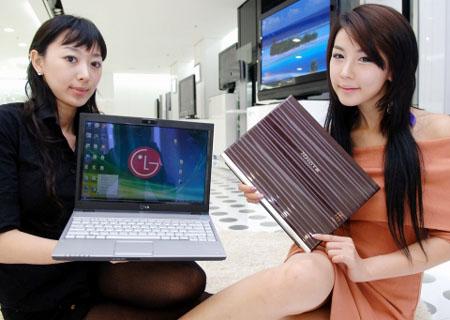 LG'den yeni bir ultra-taşınabilir dizüstü; P300