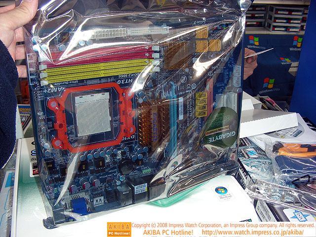 Gigabyte'ın yeni anakartı 780G-DS3H Kullanıma Sunuldu
