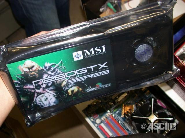 MSI GeForce GTX 260 OC modelini duyurdu