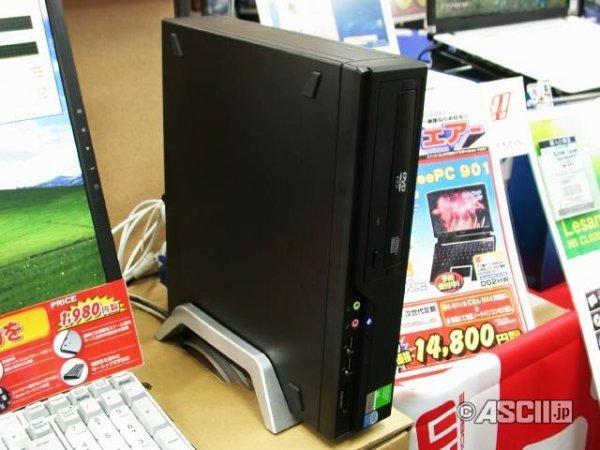 MSI masaüstü için hazırladığı Wind PC'yi kullanıma sundu
