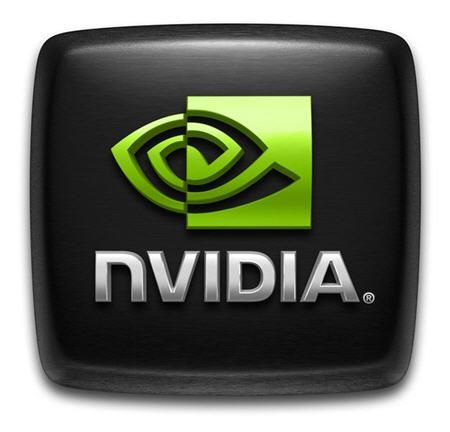 Nvidia'nın yeni markası