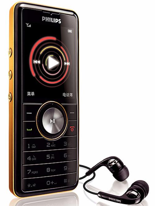 Philips'den müzik yetenekleri gelişmiş yeni telefon; M600