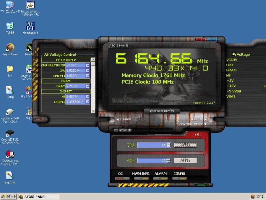 Computex 2008: Foxconn rekortmenlerle overclock gösterisi yapıyor