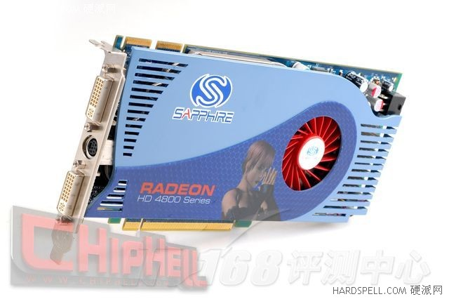 Sapphire'den Mavi PCB'li ve 1GB bellekli Radeon HD 4850